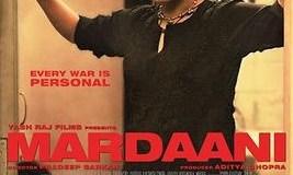 mardaani movie all songs and lyrics with video