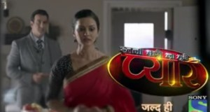 Itna Na Karo Mujhe Pyaar | Upcoming Show | Sony TV | Images | WallPaper | Poster | Timing and cast