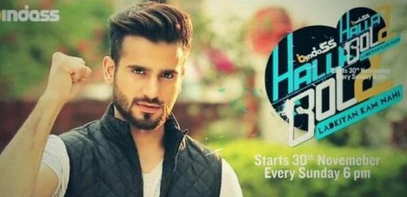 Halla Bol Season 2 | Wiki | Host name | Images | Pics |Posters | Timings and Schedule | Upcomings Serial on Bindaas| Karan in Halla Bol 2