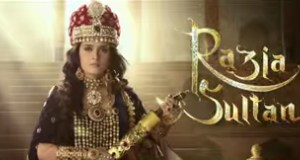Razia Sultan latest news
