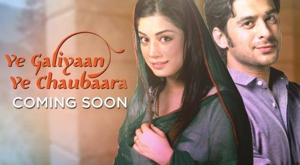 Yeh Galiyaan Yeh Chaubaara   Pakistani Drama Serial   Star Cast   story   Plot   images  pics   wallpapers   Posters   Plot   timing of Yeh Galiyaan Yeh Chaubaara
