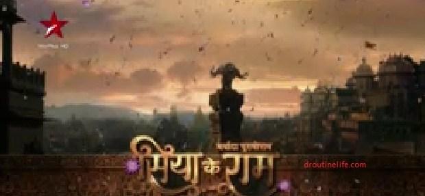 Siya Ke Ram Serial | Star Plus | Star Cast | Pics | Images | Walpapers | Posters | Timings | Repeat Timings | Story