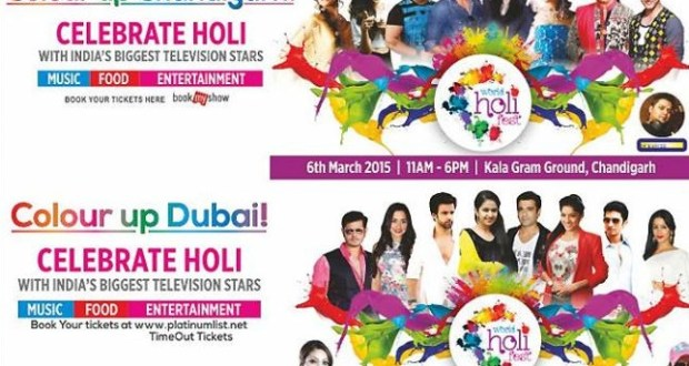 Shashi Sumeet Mittal Holi Fest