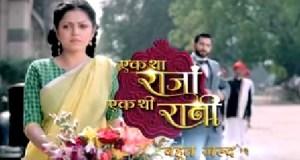 Ek Tha Raja Ek Thi Rani | Zee TV | Pics | Posters | Wallpapers | Star Cast | Timings | Story | Promo
