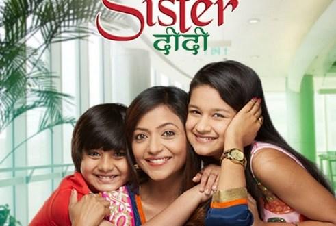 Hamari Sister Didi | Off Air Show on Sony Pal