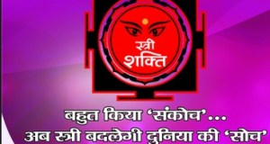 Stree Shakti Doordarshan | DD Natioanal