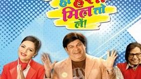 Hansi Hi Hansi Mil Toh Lein SAB TV