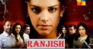 Ranjish Serial Zindagi TV | Star Cast | Story