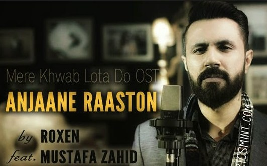 Anjaane Raaston Mein | Mustafa Zahid | Download Song