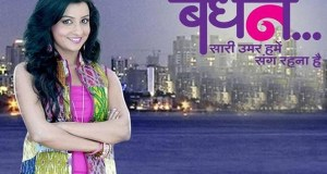 Bandhan going to off air