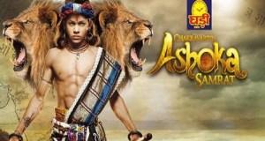 Ashoka Hai Ashoka Hai Song Lyrics