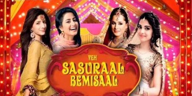 Yeh Sasural bemisaal Zindai Wiki | Star Cast | Plot | Timing Schedule
