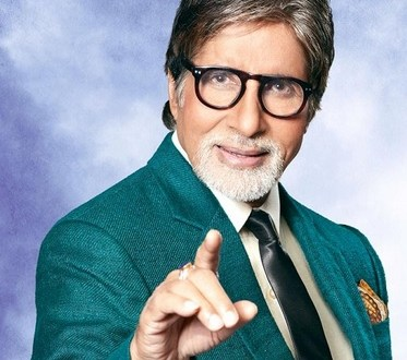 Amitabh Bachchan | KBC 9 Registration | Kaun Banega Crorepati