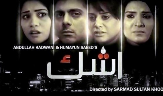 Ashk ' Zindagi Tv Pakistani Show Wiki Story, Cast, Timing, Full Timing Schedule