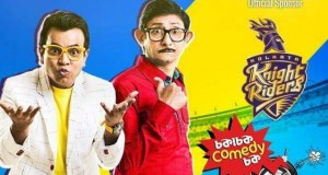 Chakachak Comedy Chok Colors Bangla Serial Wiki, Cast, Timings | Droutinelife