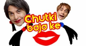 Chutki Baja Ke Wiki | Cast | Timing