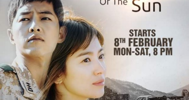 Descendants of the Sun Korean TV Serial Story | Zindagi TV | Wiki | cast | Images
