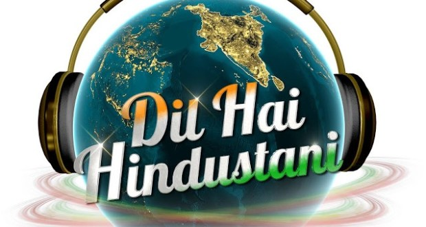 Dil Hai Hindustani Star Plus | Contestant | Host | Judges | pics | Images | Photos | Timings | Repeat Telecast Timings