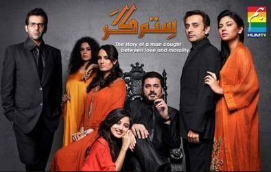 Mohabbat Ruth Na Jaana Zindagi tv Story | Cast | Timing | Repeat Timing | Droutinelife