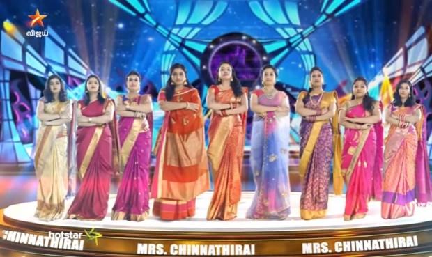 Mrs. Chinnathirai   Mrs சின்னத்திரை Contestants