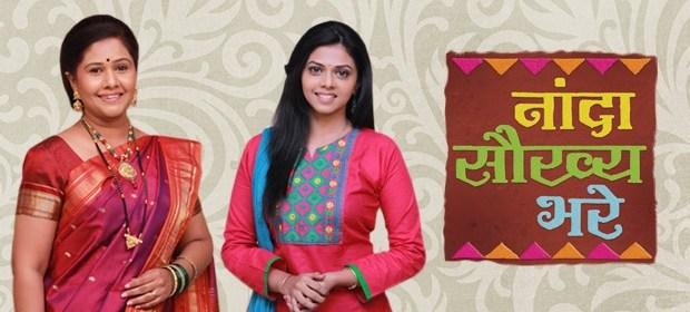 Nanda SaukhyaBhare | Nanda SaukhyaBhare cast | Story | Timing