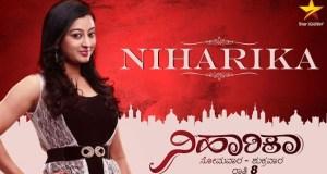 Niharika Serial Star Suvarna TV Wiki, Cast, Story, Plot, Timings, Repeat Telecast Time   Droutinelife