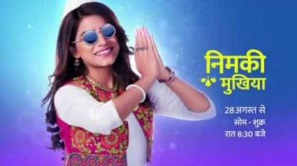 Nimki Mukhiyaan Serial | Nimki Mukhiyaan star cast |Nimki Mukhiyaan timings | Nimki Mukhiyaan Story | Nimki Mukhiyaan Images | Droutinelife