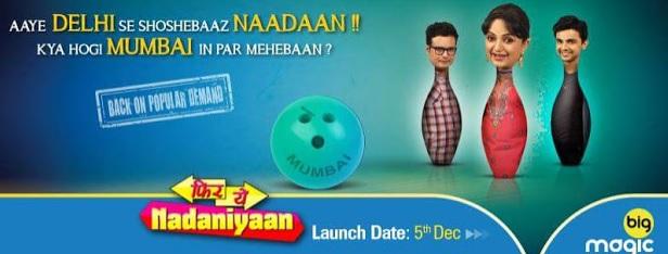 'Phir Yeh Nadaniyaan' Serial Big Magic TV Wiki Plot, Cast, Promo, Timing   Droutinelife