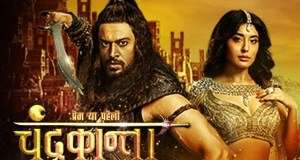 Prem Ya Paheli Chandrakanta off air | End date | Wiki | cast | Timings | Pics | Images