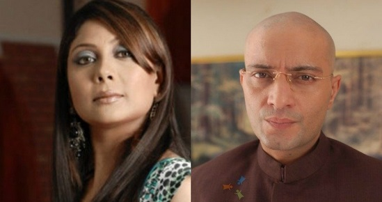 Ram Pam Poo cast   Ram pam po cast   Ram pam go cast   Sab tv