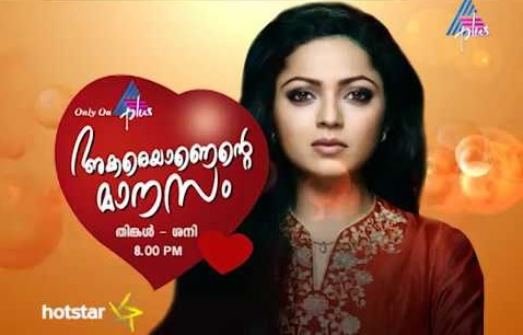 Darishti Dhami | Rekha | 'Akkareyanente Maanasam' Wiki, Star Cast and Crew, Story, Timings Asianet Plus Serial | Droutinelife | Repeat Telecast Timings