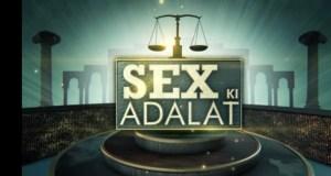 Sex Ki Adalat Web Series Wiki   Sex Ki Adalat Cast   Sex Ki Adalat Start Date   Sex Ki Adalat First Episode   Sex Ki Adalat Second Episode  Droutinelife