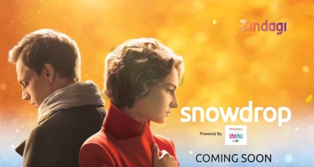 Snowdrop Zindagi TV Show Story, | Snowdrop plot | Snowdrop synopsis | Snowdrop cast | Snowdrop timings | snowdrop repeat telecast timings