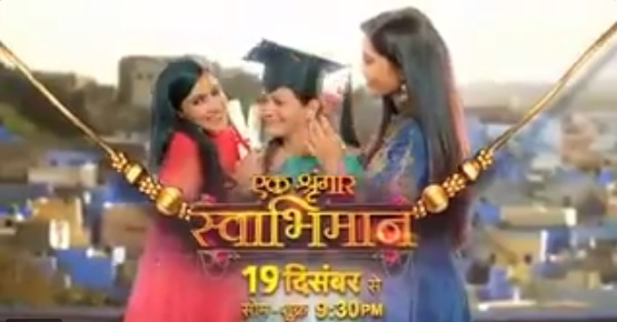 Swabhimaan | Colors |Serial | cast | Timings | images | pics | droutinelife