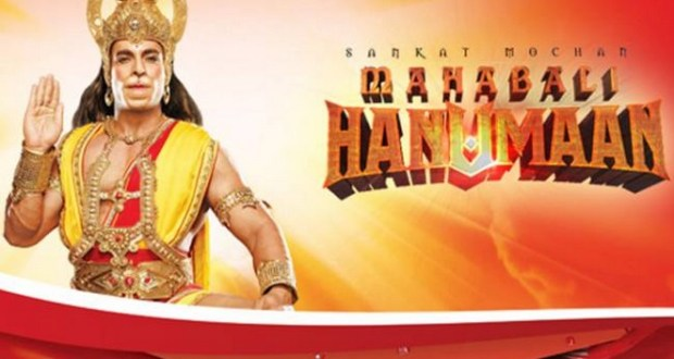 sankat mochan mahabali hanuman | online premire | cast