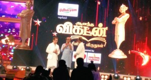 vikatan awards 2017 | vikatan awards 2017 Winners list | vikatan awards 2017 Sun TV Telecast Timings and Date | droutinelife