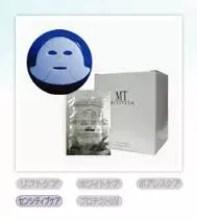 コントアマスク