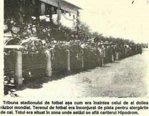 stadion-braila-19402