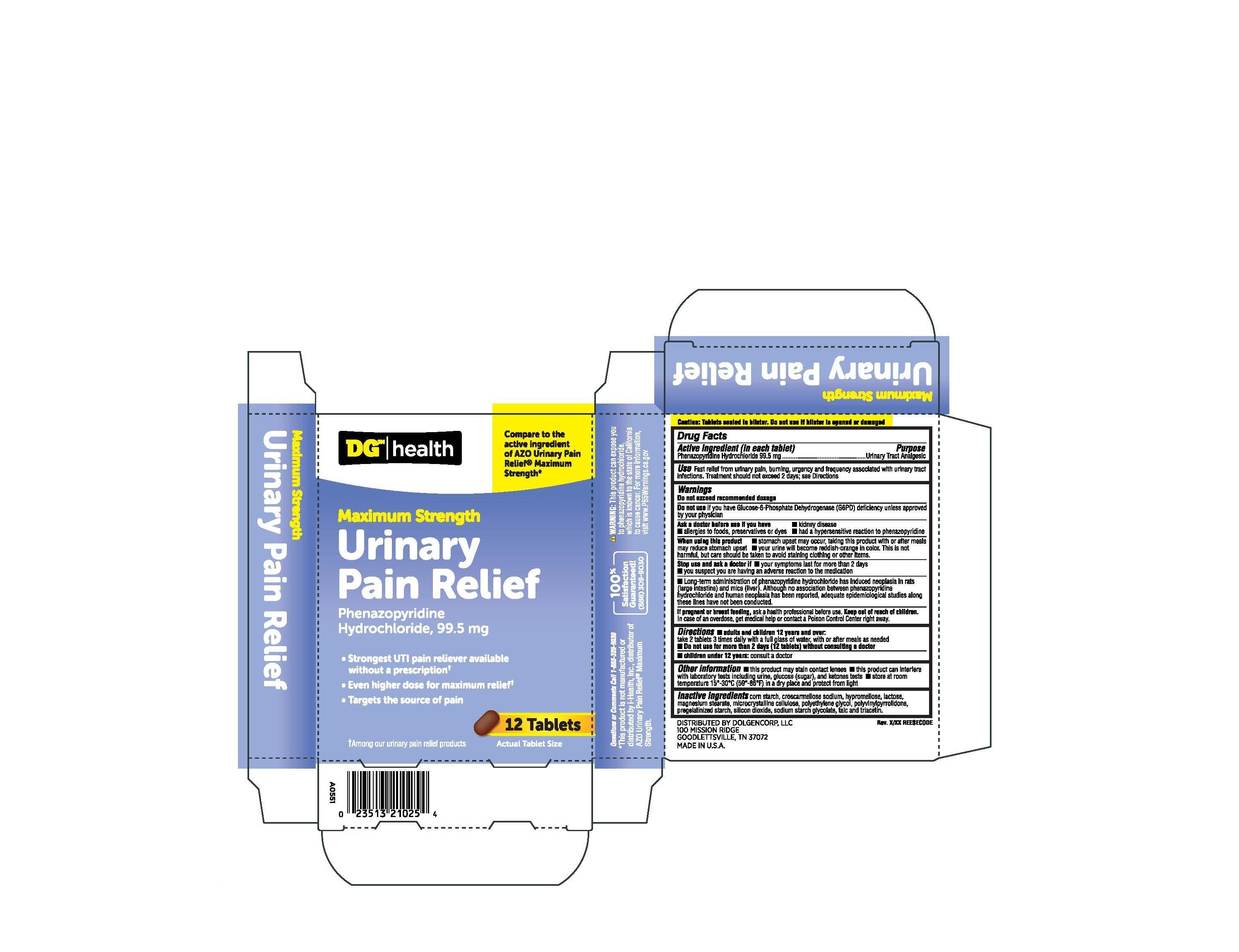 Dollar General Maximum Strength Urinary Pain Relief ...