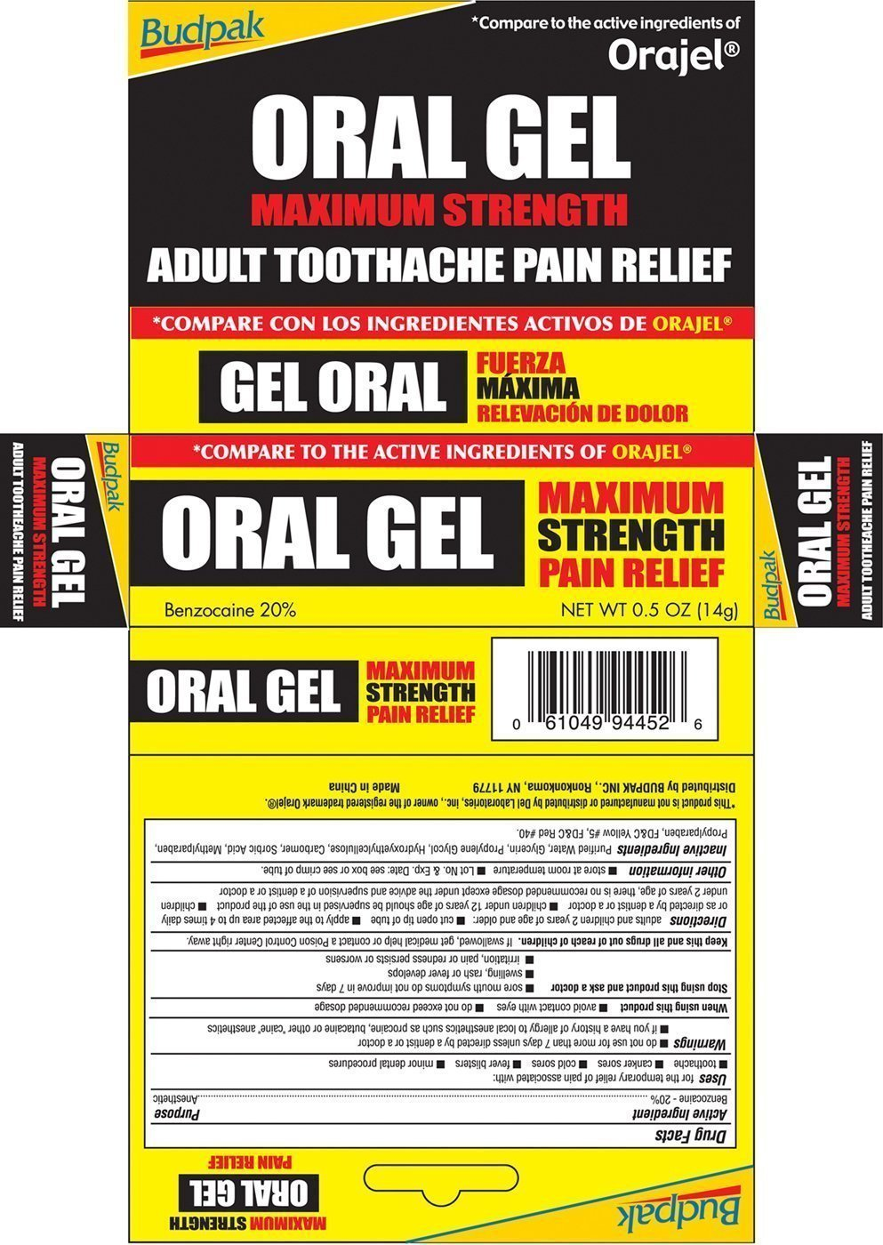 Oral Gel - FDA prescribing information side effects and uses