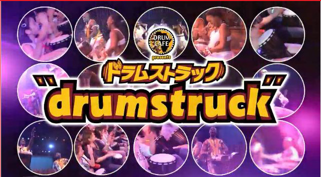 drum struck video promo feature video