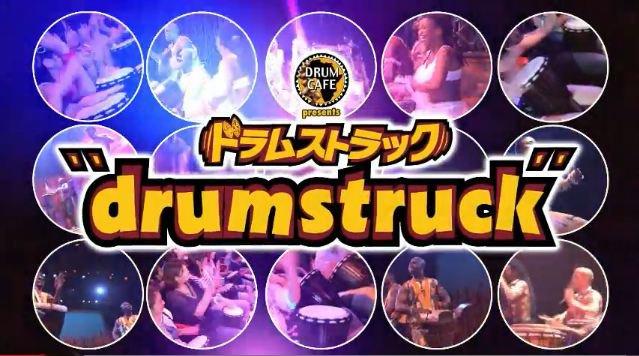 Drum Struck Japan Promo Three