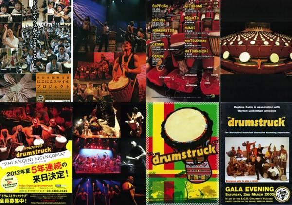 Drumstruck's Journey