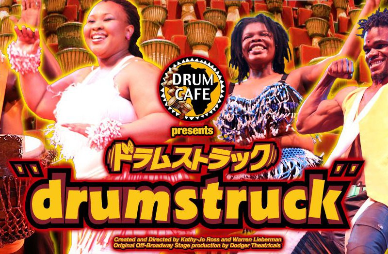 Drum Struck Japan Cover new