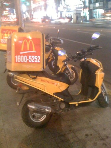 McDelivery 375x500 McDelivery