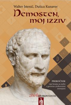 Knjiga Demosten, moj izzv