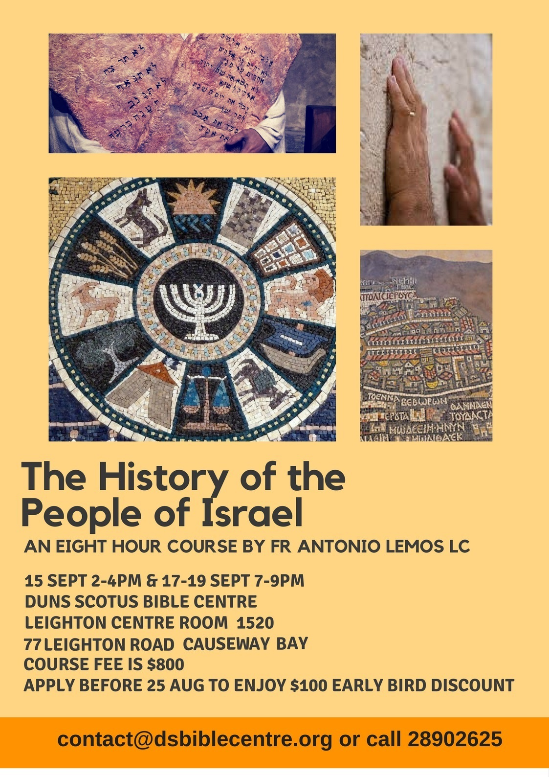 The History Of The People Of Israel