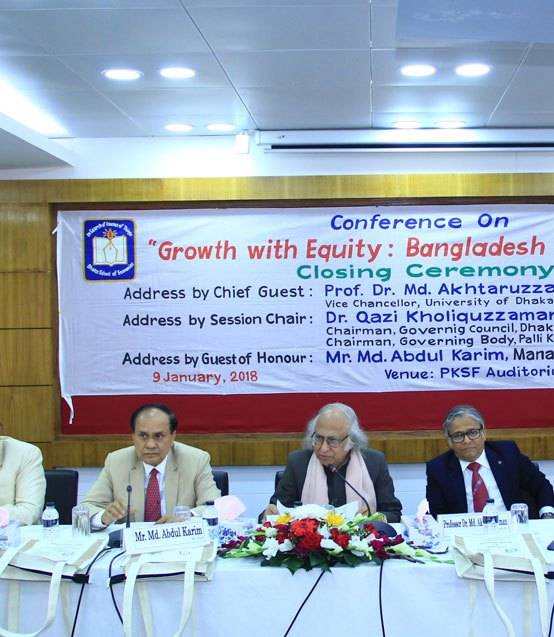 News Cover: Conference on 'Growth with Equity'
