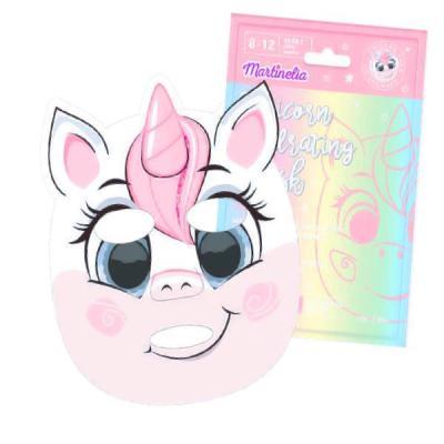 *77010 STARSHINE Unicorn Face Hydrating Mask