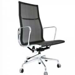 Office Chair Hong Kong Posture Amazon Uk Online High Back Netweave Off006
